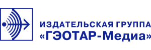 Geotar Logo